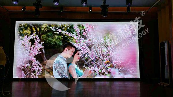 三鑫维科技led显示屏助力打造多彩婚礼